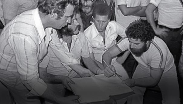 10.02.1980 - Partido dos Trabalhadores é fundado